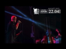 Концерт - презентація другого студійного альбому гурту НАТОЛІЧ – «Amon-Ra» у Харкові.