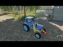 Мод трактора МТЗ - 82-82-УК / ВХ 100 Фермер Симулятор 2019