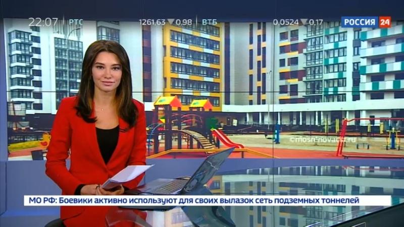Новости на Россия 24 • В новые квартиры въехали первые участники реновации