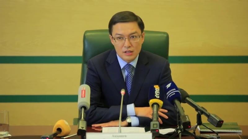 Брифинг по базовой ставке Председателя Национального Банка Казахстана Д. Акишева (eng subtitles)