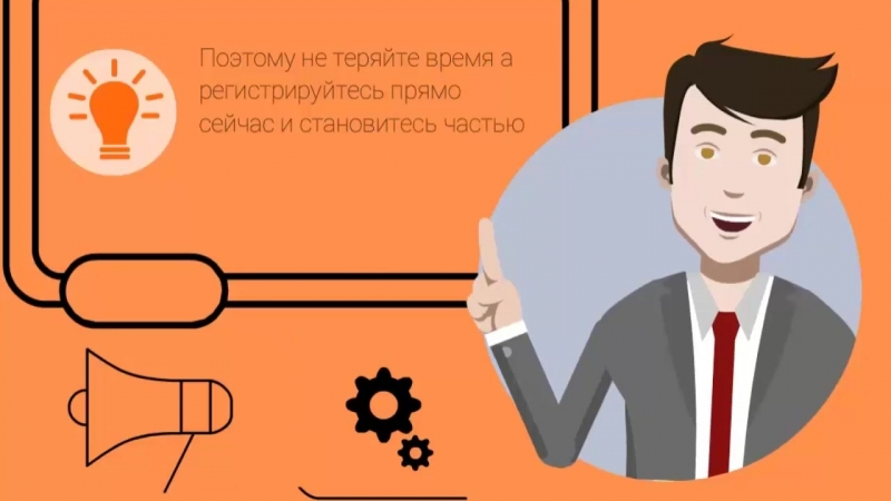 Приглашение на должнось менеджер по рекламе на сайт Doneto.ru Official video