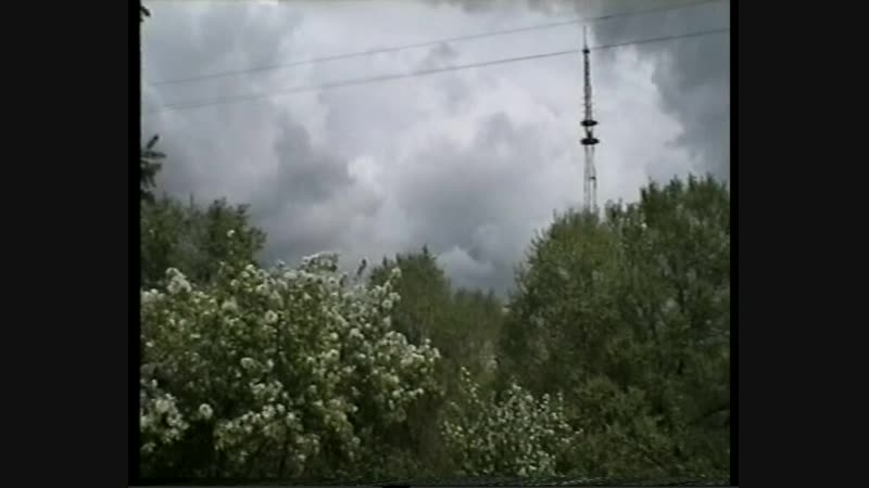 Тучи сгущаются над Абаканом (лето 1995) [статичный план, версия без монтажа]