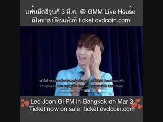 2019.01.25 2018-19 lee joongi asia tour 'delight' in bangkok. ву jg thai family 🇹🇭