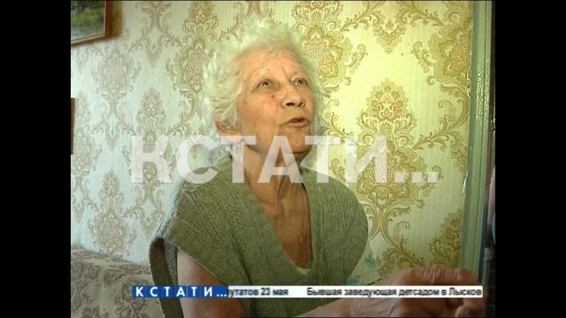 Забытые родственники - одинокая старушка держит в страхе многоквартирный дом