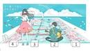 【GUMI】春に桜のエチュードを - Cherry Blossoms Etudes in Spring
