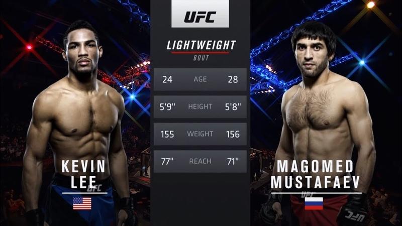 Fight Night Milwaukee Free Fight: Kevin Lee vs Magomed Mustafaev