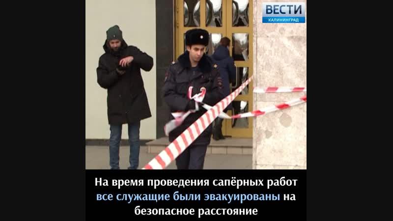 Деловой центр на Площади Победы оцеплен из-за звонка о бомбе