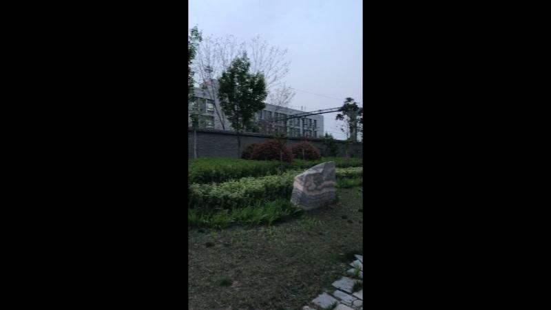 Это город Хэнань