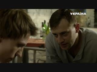 Неродная 1-4 серии ( Мелодрама ) от 03.11.2018