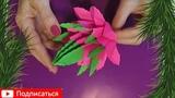 Елочная игрушка Шишка из бумаги своими руками | поделки с детьми|новогодний декор своими руками