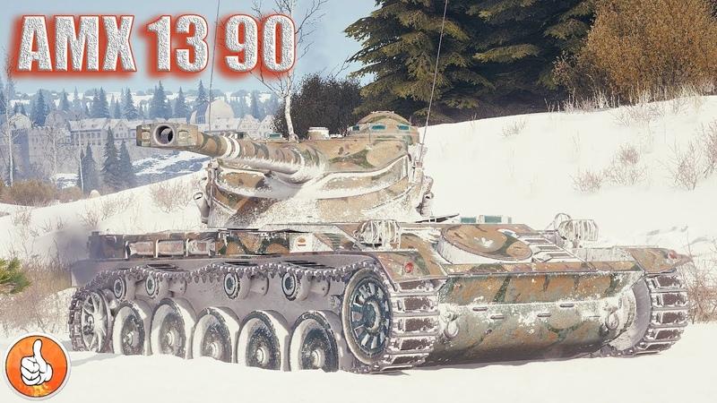 AMX 13 90 ДЕВЯНОСТИК ЛУЧШИЙ ЛТ 9 * 1vs5