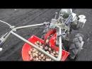 Мотоблок АГРОС, картофелесажалка
