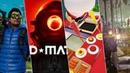 Топ-5 VR-игр уходящего месяца НОЯБРЬ