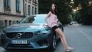 Volvo S90: покраска из баллончика и страшное осознание
