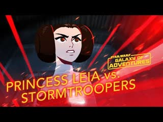 Princess leia - the rescue  star wars galaxy of adventures