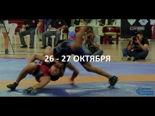 Международный турнир по вольной борьбе до 21 г.