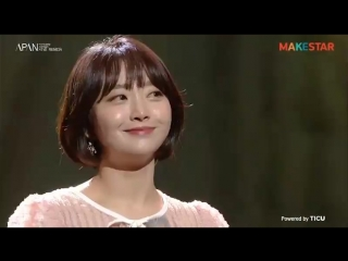 Say yes (달의 연인 OST)