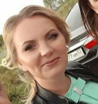 Виктория Якубова