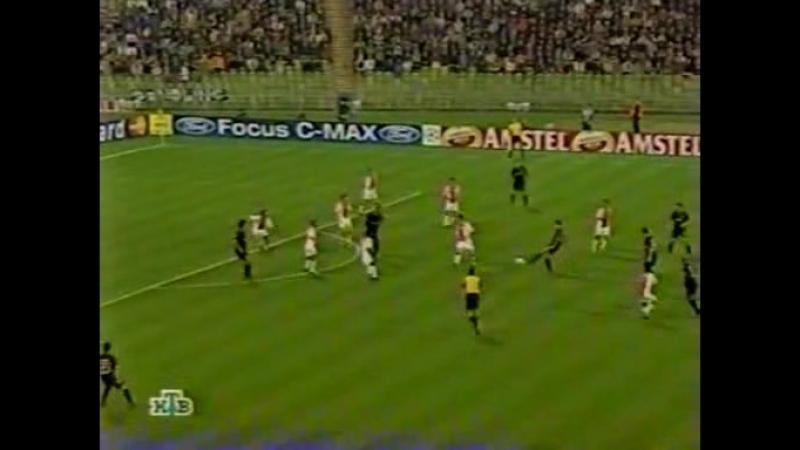 105 CL 2004 2005 Bayern München AFC Ajax 4 0 28 09 2004 HL