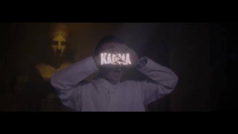 Артем Пивоваров - Карма (Official Lyric Video) 0