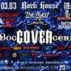 3 марта 2019 - ВосCOVERсенье! Москва, Rock House