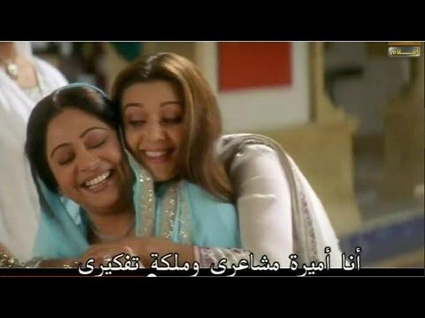 Hum To Bhai Jaise Hain 😃 Veer Zaara 😙 Preity Zinta