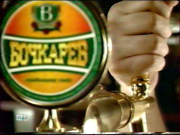 Рекламные блоки (НТВ, сентябрь 2003) (3)
