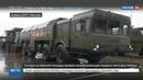 Новости на Россия 24 В Москве из за репетиции парада будет ограничено движение автотранспорта