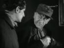нужда лучший учитель Гобсек 1936