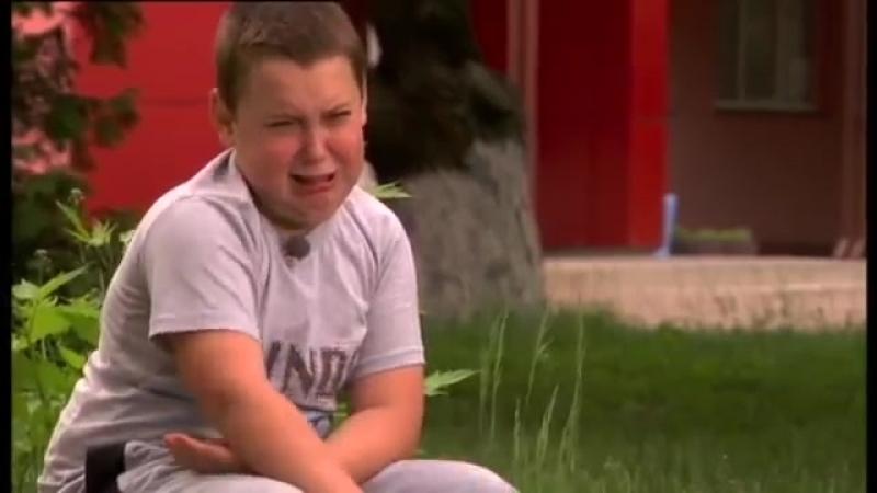 Плачущий мальчик из Кохана ми вбиваємо дітей