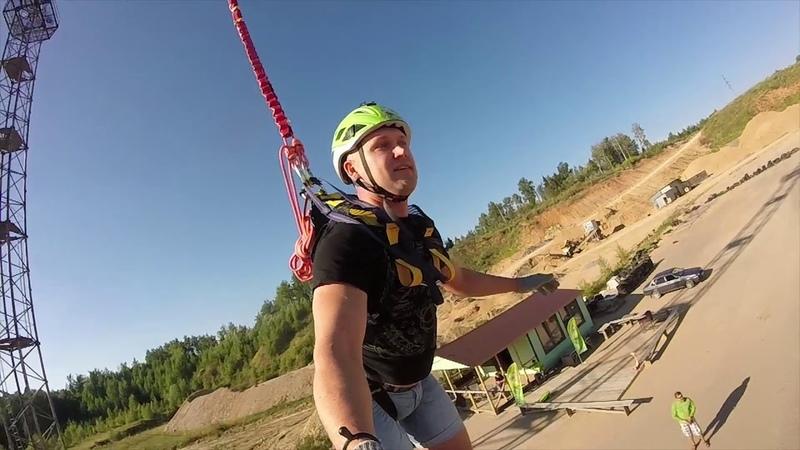 Прыжки с веревкой Гранд Карьер 11 12 08 18 1