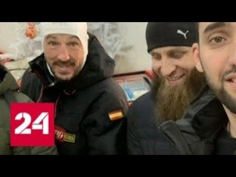 Испанец едва не замерз насмерть, пытаясь доехать на велосипеде до Иркутска - Россия 24