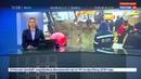 Новости на Россия 24 • Беременная женщина с мужем провалились на внедорожнике в яму с кипятком
