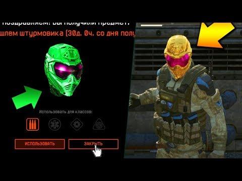УЛЬТРА VIP В WARFACE. Как получить оружие неон, и боевое снаряжение варфейс » Freewka.com - Смотреть онлайн в хорощем качестве