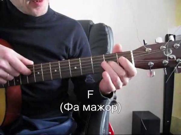 7Б Осень Как научиться играть на гитаре песню