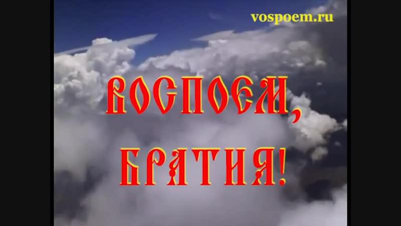 """_""""Воспоем, братия!_"""" Авторская песня."""
