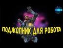 Apex Legends 🔫 ЮМОР, ФЕЙЛЫ, УГАР, БАГИ, ПРИКОЛЫ 18