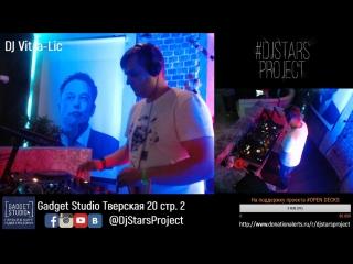 Dj Stars Project #Open Decks Party - Vit-A-Lik