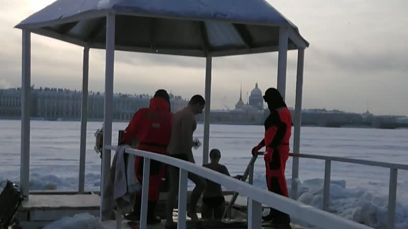 Крещенские купания 2019 Петропавловская крепость