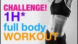 1 Workout a Day – Full Body Fat Burning Workout | Интенсивная интервальная тренировка (низ, живот, верх)