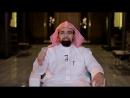 الحلقة التاسعة عشر من برنامج  قرآناً عجبا  بعنوان ولقد يسرنا القرآن للذكر للشيخ  ناصر القطامي