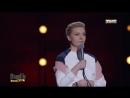 Stand Up: Ирина Приходько - Переписка с незнакомым парнем