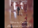 Постановка свадебного танца / Денис и Катя