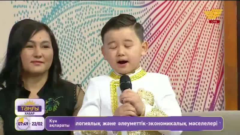 Сағым Өмірбайұлы vk.comzhastalanttarkz