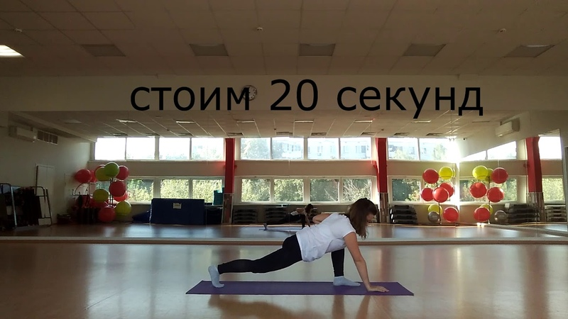 Растяжка на шпагат stretching