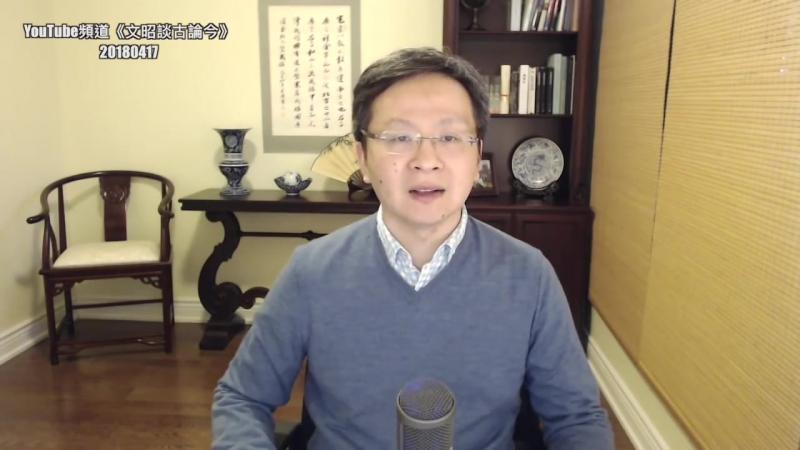 """_鸿茅药酒""""与暗黑心理学,习近平难扮青天(20180417第355期)"""