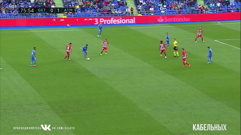 «Хетафе» - «Атлетико». Обзор матча
