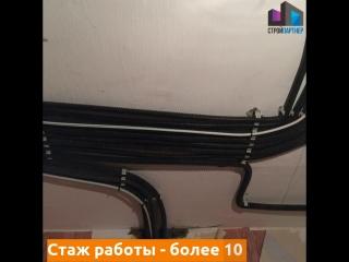 Профессиональный монтаж электропроводки Чернушка
