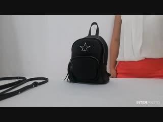B25 Mini Backpack