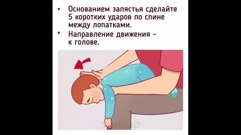 Что делать когда ребёнок задыхается?